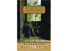 The Careful Use of Compliments by Alexander McCall Smith in LARGE PRINT