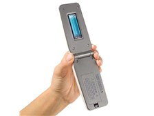 Nano™ Handheld UV Scanner