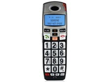 Serene Innovations® CL-60 Expansion Handset
