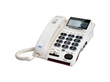 Serene Innovations® HD-65 Talking Amplified Phone with Caller ID