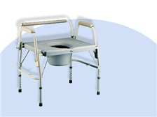 the privé: Bariatric Drop Arm Commode