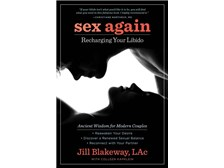 SEX AGAIN Recharging Your Libido  By Jill Blakeway