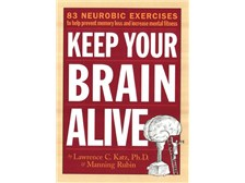 Keep Your Brain Alive by Rubin and Katz