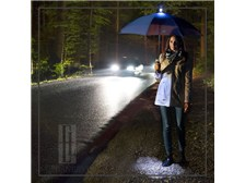 Stay safe, stay illuminated with the Pluvis Umbrella